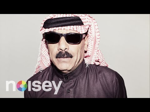 Omar Souleyman - 'Es-Samra' (Official Video)