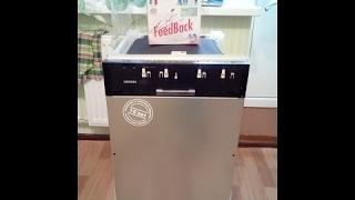 Режимы работы посудомоечной  машины SIEMENS SR64E002RU  и  продолжение отзыва