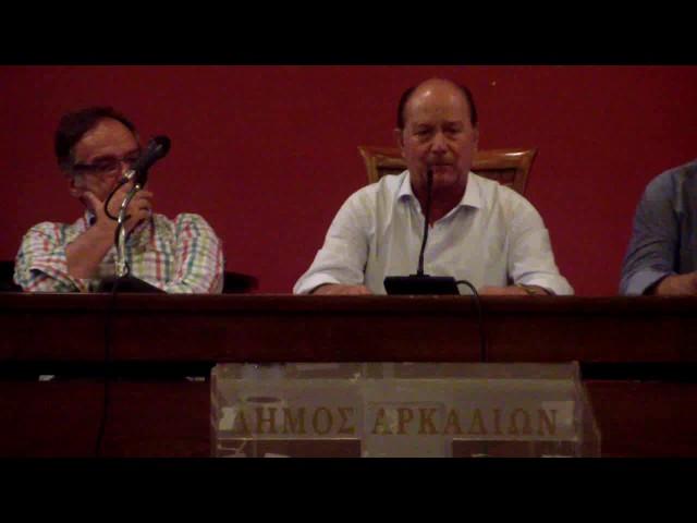 Παρουσίαση του Θέματος των απορριμάτων από Ι.Φραντζή - Π.Κολοκοτσά