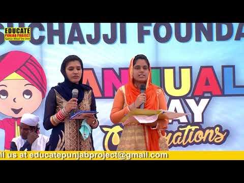 Educate Punjab Project. Suchajji Foundation A Free School for Needy Kids.