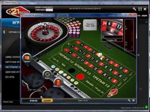 система игры в рулетку
