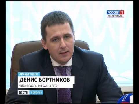 """Банк """"ВТБ"""" подписал соглашение о сотрудничестве с правительством области"""