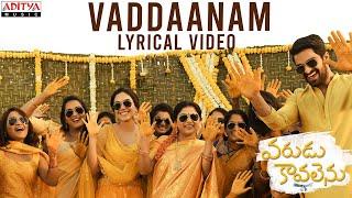 Vaddaanam Lyrical | Varudu Kaavalenu Songs | Naga Shaurya, Ritu Varma | Thaman S Image