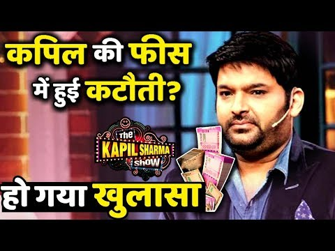 BIG REVEALTION: Kapil Sharma's Fees Cut In His Own Show? Here's The Truth Mp3
