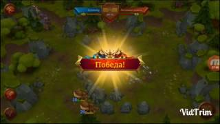 Lordmancer 2. Гайд для новичков и тех,  кто более или менее освоился в игре.