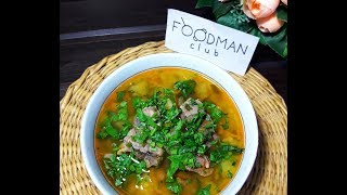 Чечевичный суп с говядиной: рецепт от Foodman.club