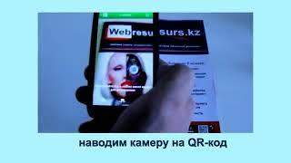 Активация DJI Spark сканированием QR-кода
