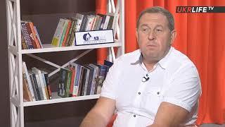 Ефір на UKRLIFE TV 17.09.2019