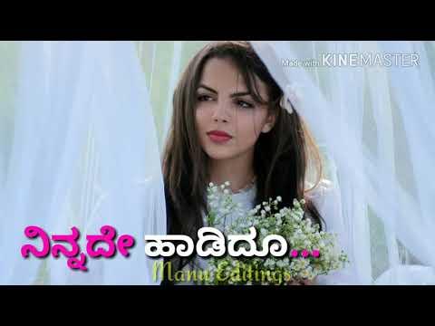 O mallige ninnade haadidu new Kannada...