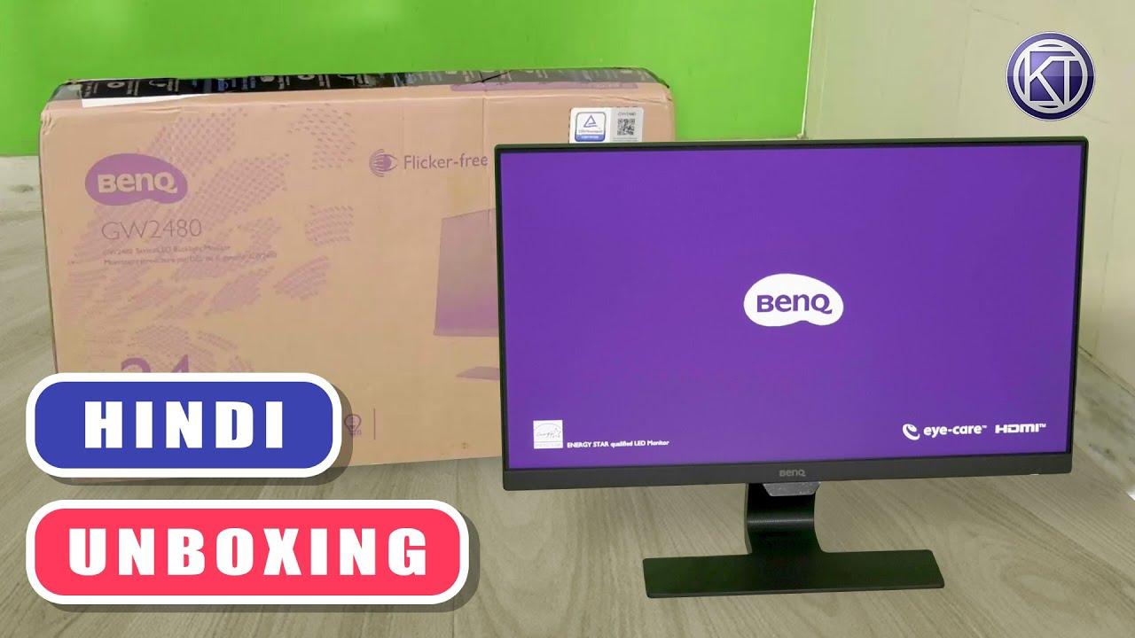 [HINDI] Unboxing BenQ GW2480, 24 inch Eye Care, IPS Panel ...