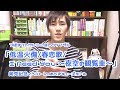 2/23リリイベ【現場レポ】 つばきファクトリー 3rdシングル「低温火傷/春恋歌/I Need…