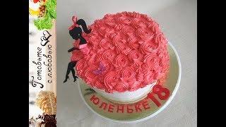 Оформление тортика с силуэтом девушки / Making a cake with a silhouette of a girl