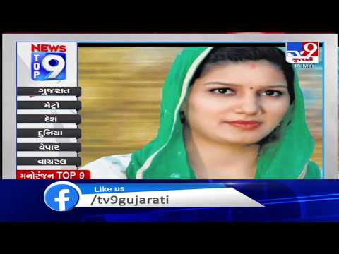 Top 9 Entertainment News Of The Day: 16/3/2020| TV9News