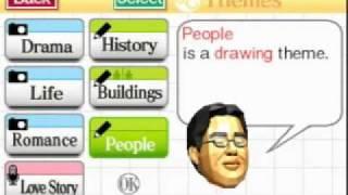 A Little Bit of... Dr Kawashima