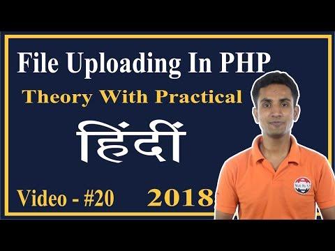 File Uploading In PHP 2018 (Hindi)