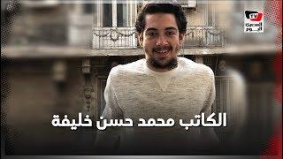 من هو الكاتب محمد حسن خليفة الذي توفي في معرض الكتاب؟