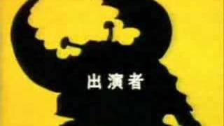 Ultraman Intro | Pain For Pleasure