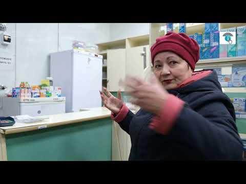 В г.  Щигры Курской области предотвратили попытку ограбления аптечного пункта