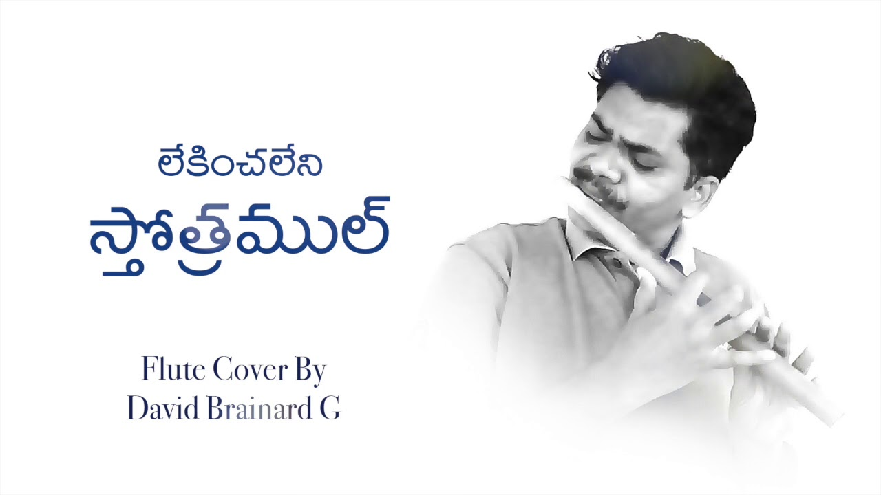 Lekkinchaleni Sthothramul | Flute Cover By David Brainard G | 2018 - 2019 Telugu Christian Songs