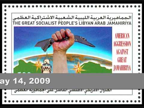 LIBYA - postal stamp 2009