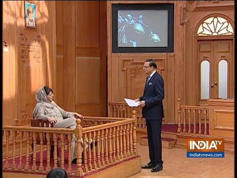 Mehbooba Mufti in Aap Ki Adalat: India's strength lies in its brotherhood, democracy
