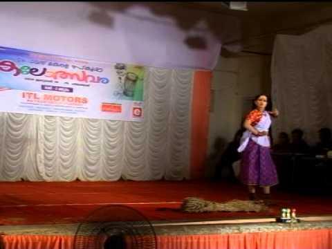Kerala school kalolsavam 2014 held at palakkad -Folk dance (Hss) - Aparna J Nair