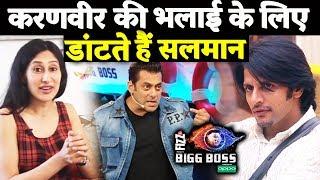 Karanvir's Wife Teejay's Reaction On Salman Khan Bashin Karanvir On Weekend Ka Vaar | Bigg Boss 12