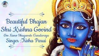 Beautiful Bhajan - Shri Krishna Govind - Om Namo Bhagavate Vasudevaya   Krishna Bhajan Song