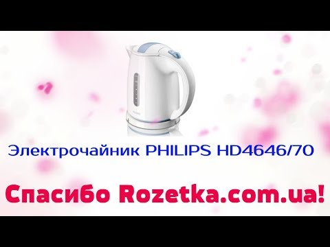 Електрочайник PHILIPS Daily Collection HD4646/00 Білий