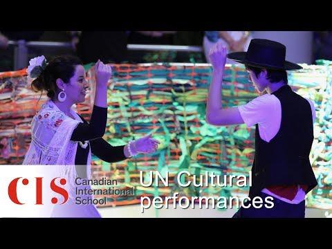 UN cultural performances at Lakeside campus