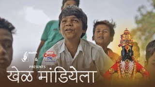 Khel Mandiyela  | Soham Pathak | Adarsh Shinde | Presented by BhaDiPa & CureOn | #bhadipa