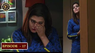 Bandish Episode 17 - Top Pakistani Drama