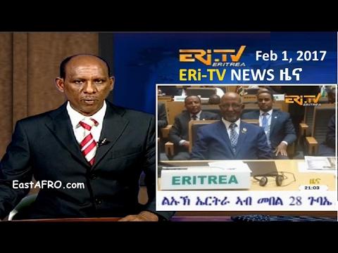 Eritrean News ( February 1, 2017) | Eritrea ERi-TV
