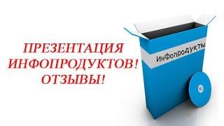 ЧЕСТНЫЕ ДЕНЬГИ. Честные деньги 2017. Обзор возможно ли заработать от 7000 рублей за день?