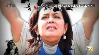 Le perle della Boldrini (05/02/2014)
