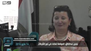 فيديو| نيفين عبدالخالق: الحوكمة تساعد على نمو الشركات