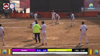 Final Day  Match   4  Shree Siddhi Packer Trophy 2019  Live