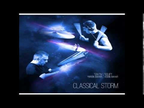 Mozart - Eine Kleine Nacht Music by Yaron & Eden Bahar