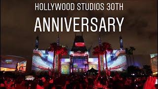 Wonderful World of Animation Full Show | Hollywood Studios 30th Anniversary parade