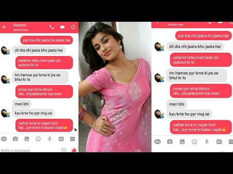 how to chat with girls on facebook in hindi | how to impress a girl