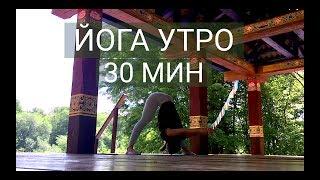 видео Хатха-йога