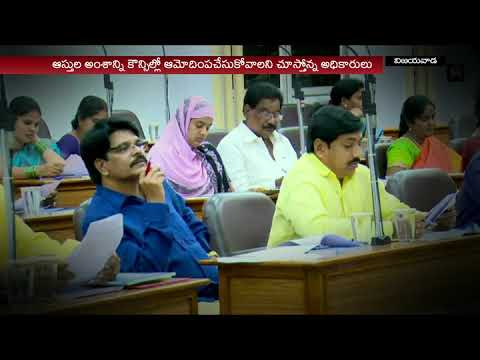 Government Trying To Handover Vijayawada Municipal Assets To Private | AP | 10TV