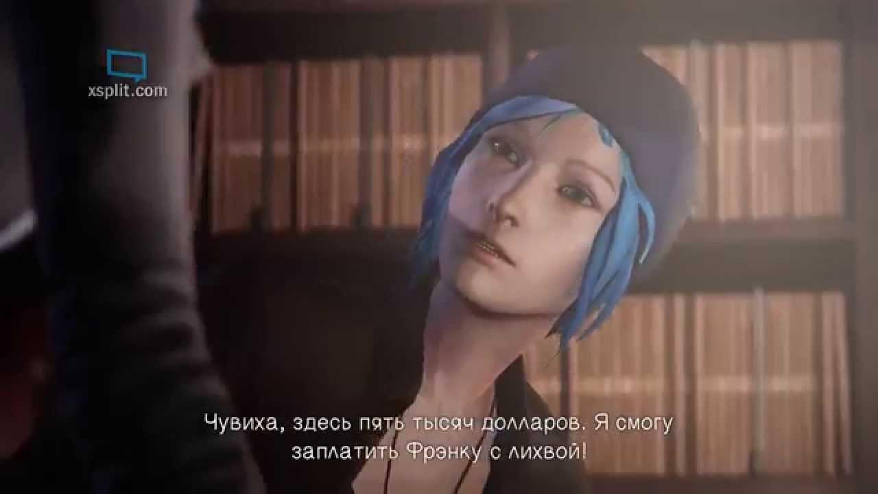 trenershey-devchonki-reshili-otdohnut