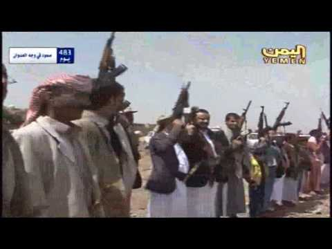 Yemeni tribes mobilize support for Army & Popular Committees 20 7 2016