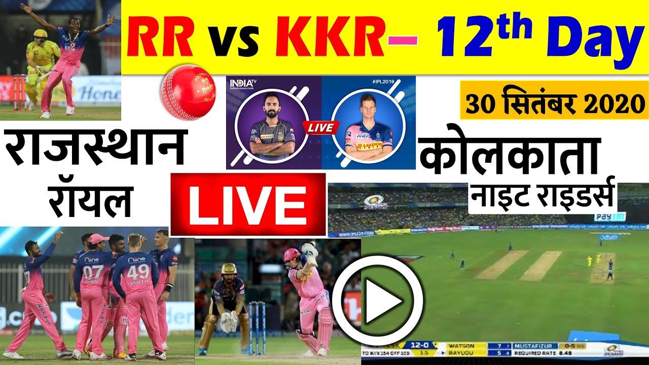 RR vs KKR LIVE Cricket score, IPL 2020 Live Match today watch online Live Streaming Kolkata vs Raj