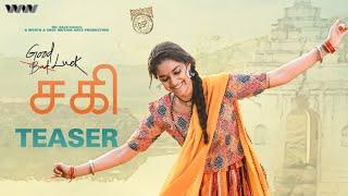 good-luck-sakhi-teaser