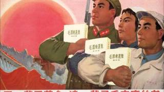 Mao Tse-Tung: A Statement of Chiang Kai-shek