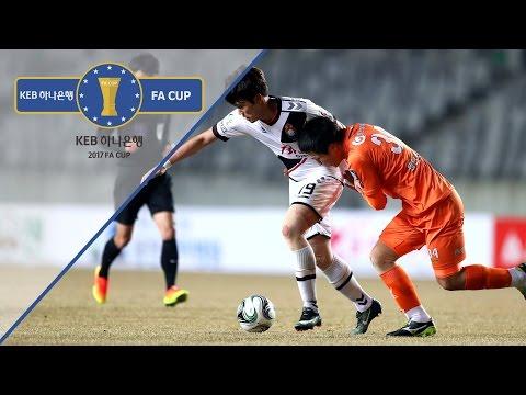 화성FC vs 경남FC : FA컵 3라운드 하이라이트 - 2017.3.29