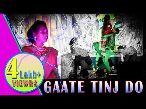 Gaate Tinj Do, Tinam Sanginj re_Masa JHALKAW  2017_Bapi & group from Rairangpur
