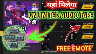 COLLECT UNLIMITED AUDIO TAPE IN FREE FIRE | CLAIM FREE EMOTE | FREE FIRE TRAP EVENT DETAIL |PS GAMER